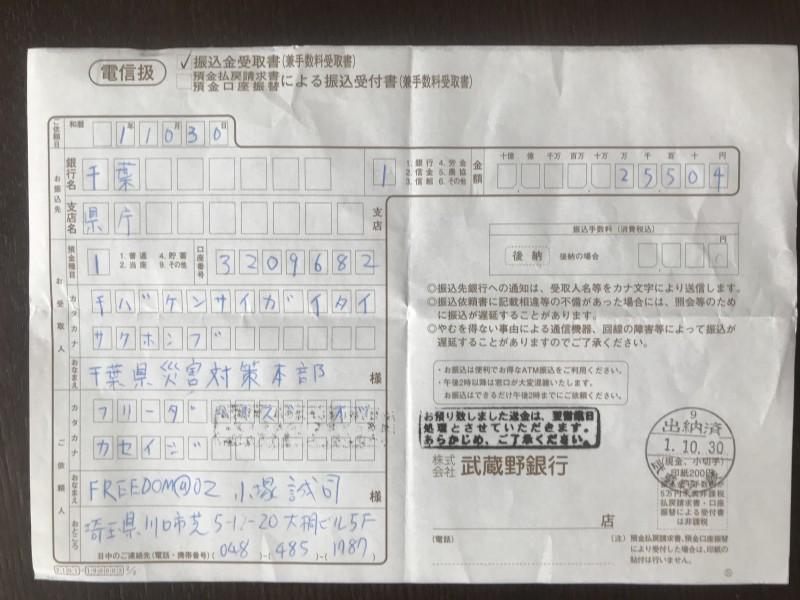 83E3625D-7E7B-409C-99A1-15875D23E705